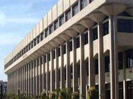 Helwan University Admission