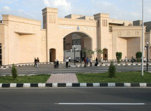 Kafrelsheikh University Admission