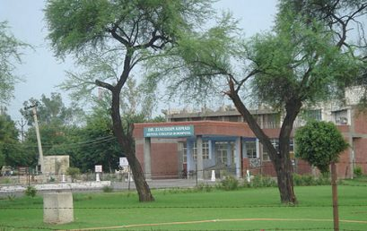 Ziauddin Medical College Admission