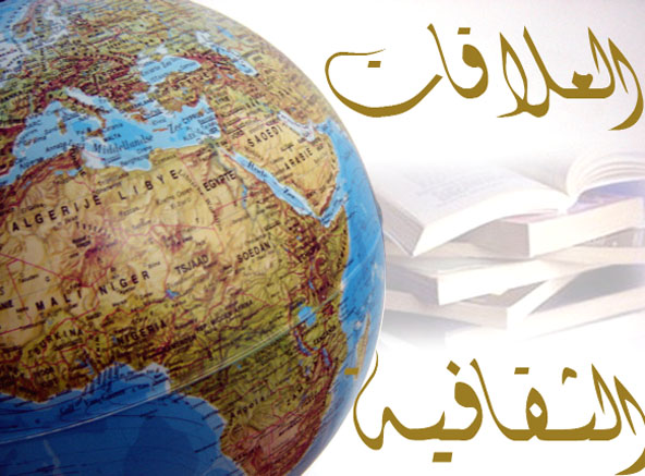Beni-Suef University Admission