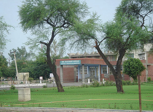Ziauddin Medical College Admission