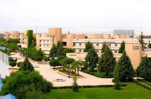 Arab Open University Jordan Admission