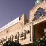 Arab Open University Lebanon Admission