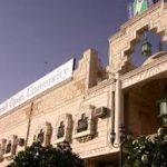 Arab Open University Saudi Arabia Admission