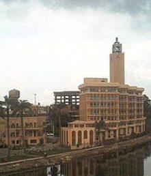 Minufiya University Admission