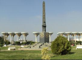 Suez Canal University