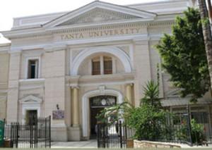 Tanta University Admission