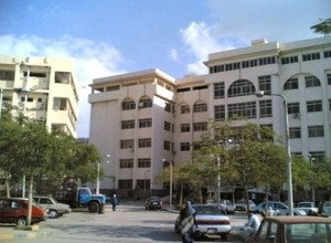 Zagazig University Admission 2021 Last date