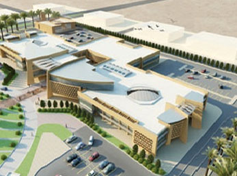 Arab Open University Bahrain Admission