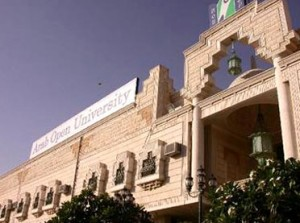 arab open university saudi arabia