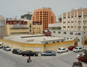 Applied Science University Bahrain