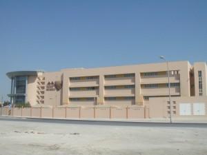 AMA International University Bahrain