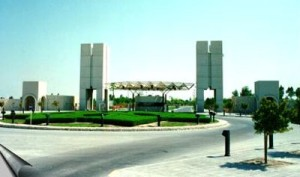 Arabian Gulf University Admission