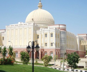 British University in Egypt Admission 2021 Last date