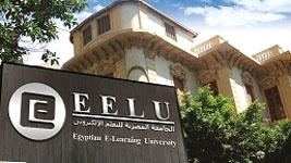 EELU Admission