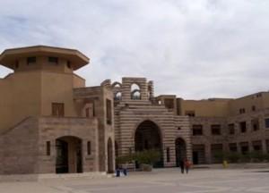 Future University in Egypt Admission 2021 Last date