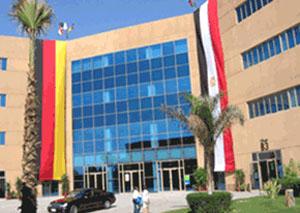 German University in Cairo Admission