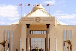 MUST Egypt
