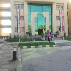 Nahda University Egypt