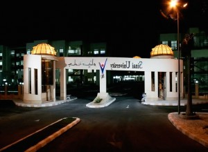 Sinai University Admission 2021 Last date to Apply