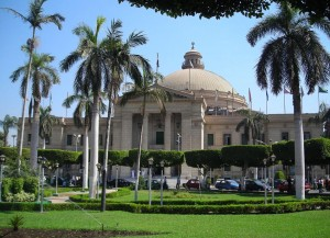Universite' Senghor d'Alexandrie Egypte Admission