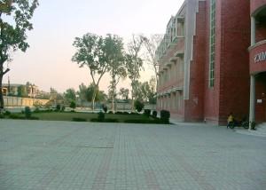 University of Sargodha Bhakkar Sub Campus Admission