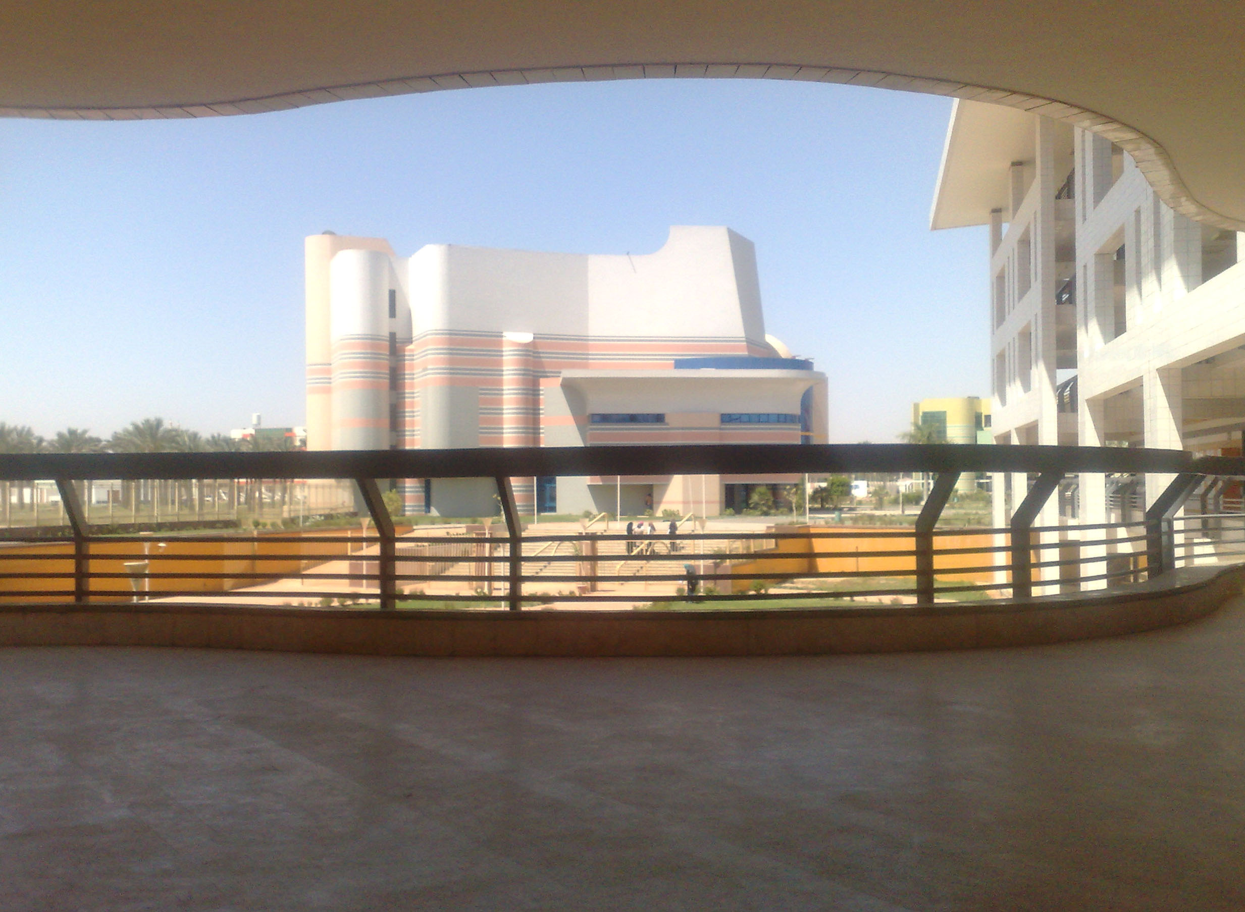 El Asher University Admission