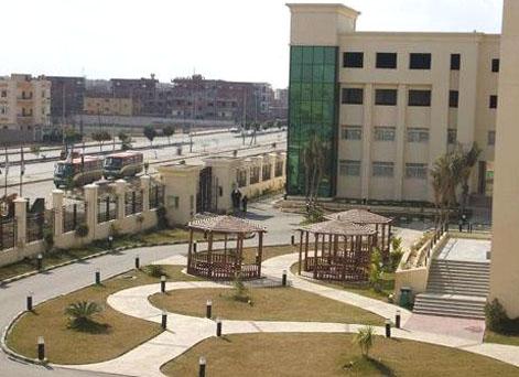 Nahda University Egypt Admission