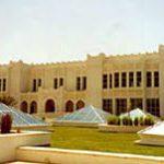 Academic Bridge Program Qatar Admission