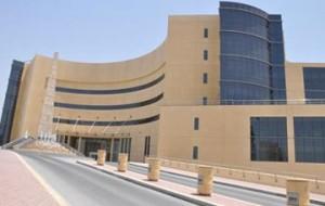 RCSI Bahrain Admission
