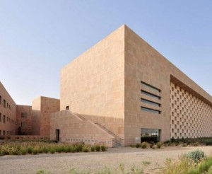 School of Foreign Service Qatar Admission
