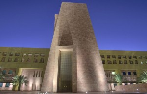 Texas A and M University at Qatar