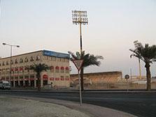 The Kingdom University