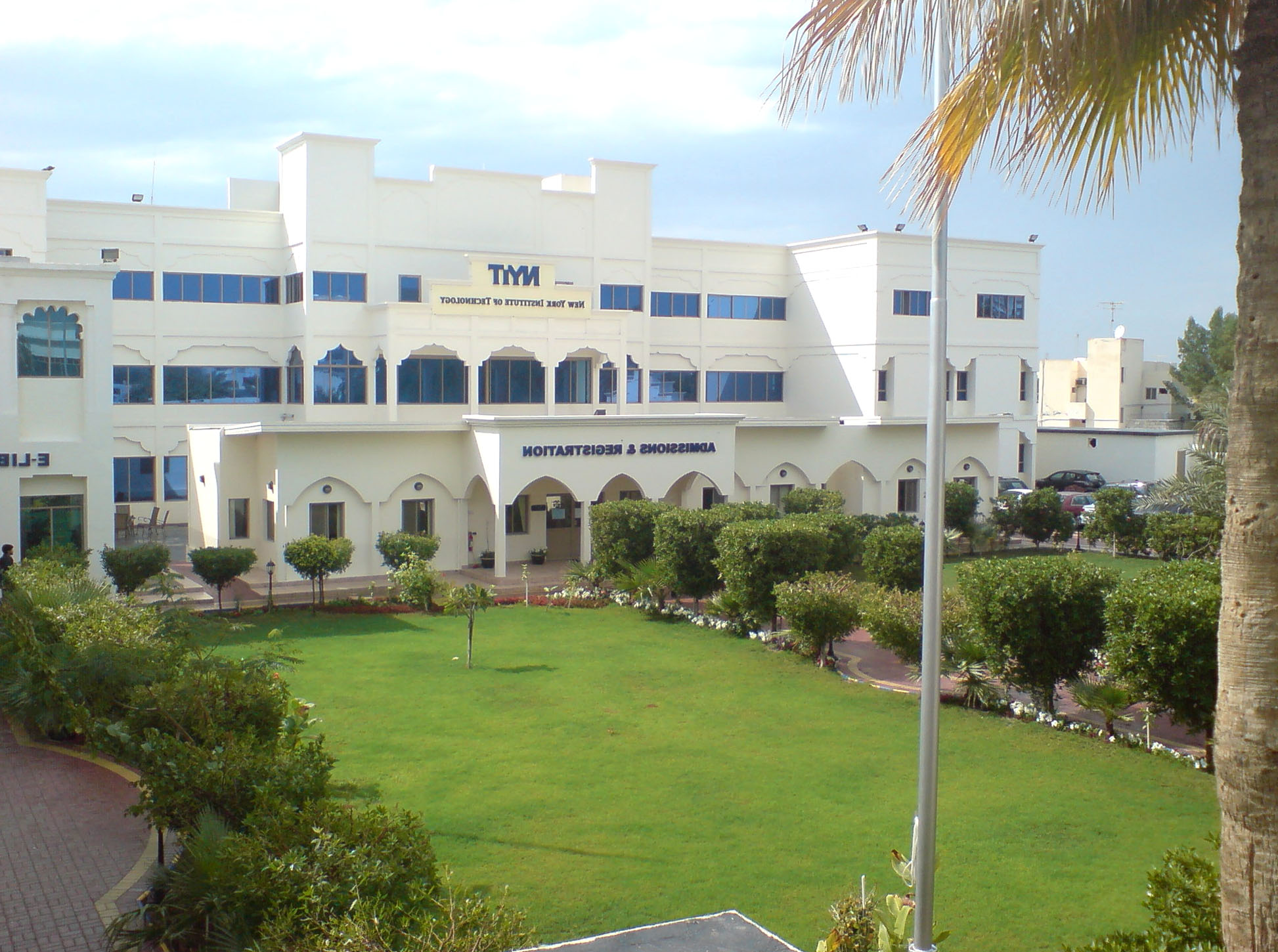 NYIT Bahrain Admission 2020 Last Date