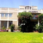 Air University Islamabad Admission 2021 Last Date and Fee Structure