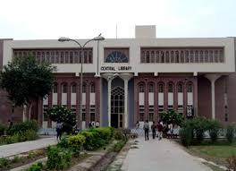 BZU DG Khan Campus Admission