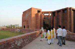 Beaconhouse National University Islamabad Admission 2021 Last Date