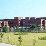 Capital University of Science Technology Islamabad Admission 2021 Last date