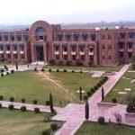 IIU Islamabad Admission 2021 Last Date, Fee Structure, Entry Test