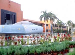 PAF Public School Sargodha