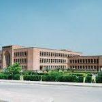 Riphah International University Islamabad Admission