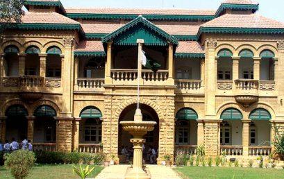 Virtual University Karachi Admission 2021 Last date to Apply