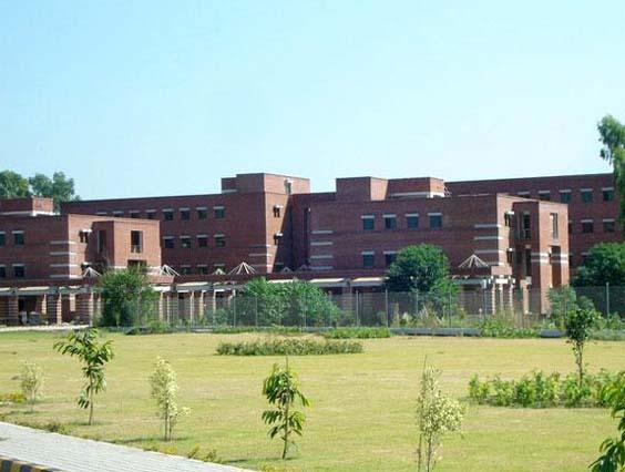 Mohammad Ali Jinnah University Islamabad Admission 2018 Last date
