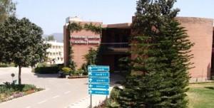 NUML Karachi Campus