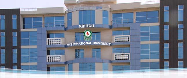 Riphah International University Lahore Admission