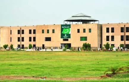 UMT Lahore Admission