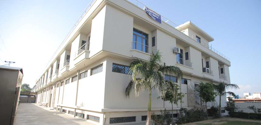 Abasyn University Islamabad Admission 2020 Last date