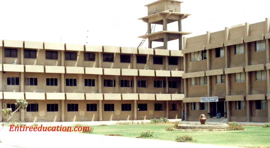 Baqai Medical University Admission 2020 Last Date MBBS, BDS