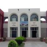 COMSATS Sahiwal Merit List 2021 Entry Test