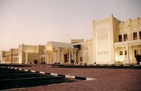 Carnegie Mellon University in Qatar Admission